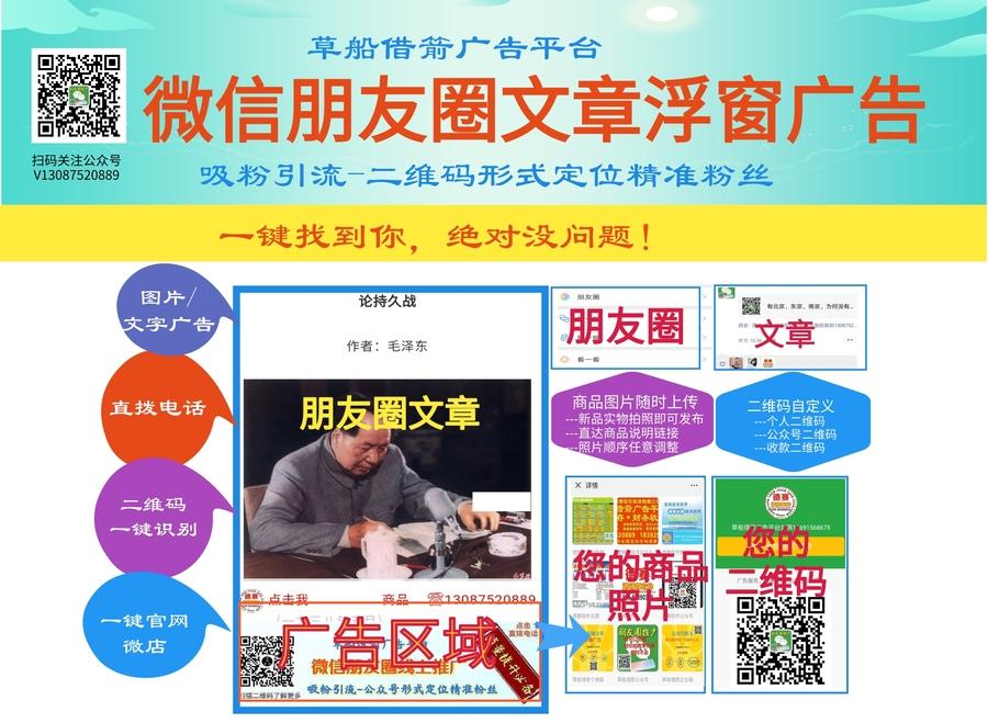 效果展示0222-2@凡科快图[kt.fkw.com].jpg
